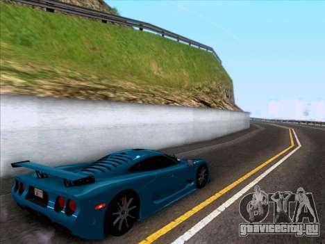 Mosler MT900S 2010 V1.0 для GTA San Andreas вид сзади слева