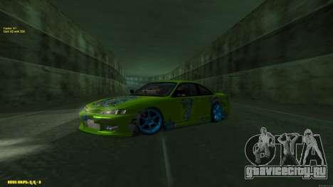 Nissan Silvia S14 CIAY для GTA San Andreas вид сзади слева