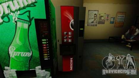 Офисный торговый автомат Nescafe для GTA 4