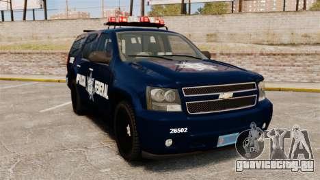Chevrolet Tahoe 2007 De La Policia Federal [ELS] для GTA 4