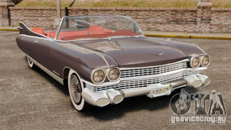 Cadillac Eldorado 1959 v1 для GTA 4