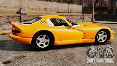 Dodge Viper 1996 для GTA 4 вид слева