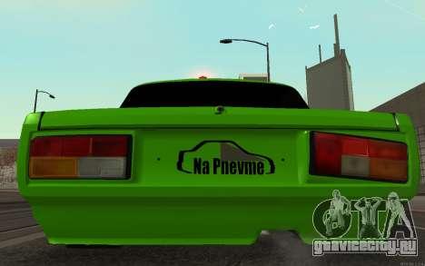 ВАЗ 2105 Бродяга для GTA San Andreas вид справа
