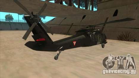Sikorsky UH-60L Black Hawk Mexican Air Force для GTA San Andreas вид справа
