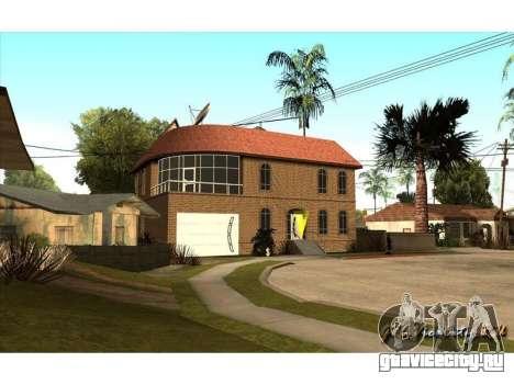 New CJ House для GTA San Andreas второй скриншот