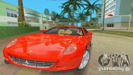 Ferrari 612 Scaglietti 2005 для GTA Vice City