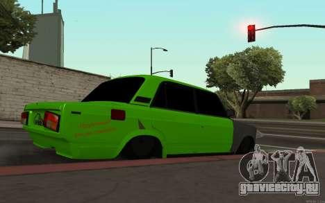 ВАЗ 2105 Бродяга для GTA San Andreas вид слева