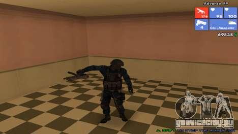 Скин SWAT для GTA San Andreas четвёртый скриншот