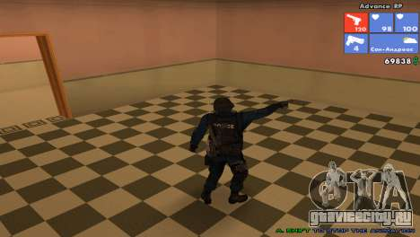 Скин SWAT для GTA San Andreas пятый скриншот