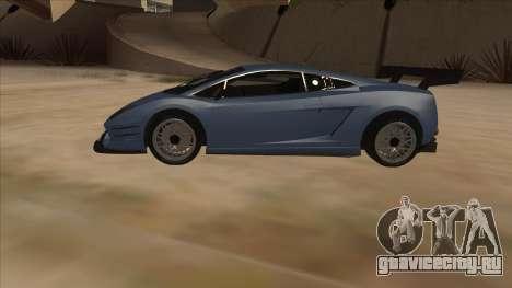 Lamborghini Gallardo LP560-4 Tuned для GTA San Andreas вид слева