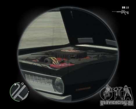 Plymouth Barracuda 1970 для GTA 4 вид сбоку