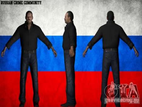 Russian Crime Community для GTA San Andreas второй скриншот