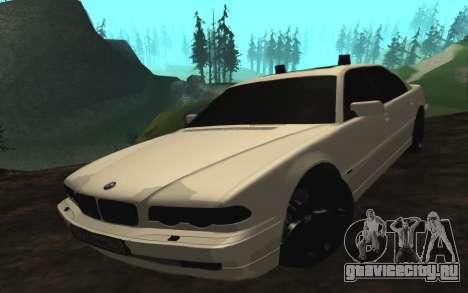 BMW 750iL E38 с мигалками для GTA San Andreas