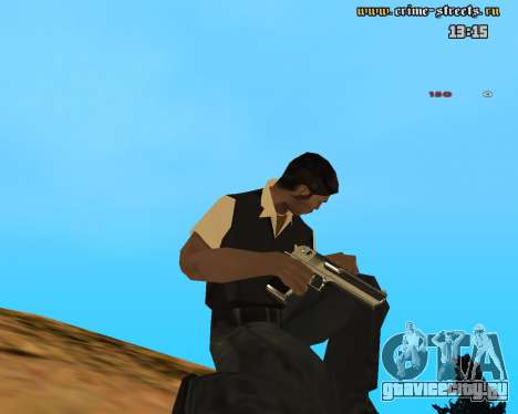 White Chrome Desert Eagle для GTA San Andreas