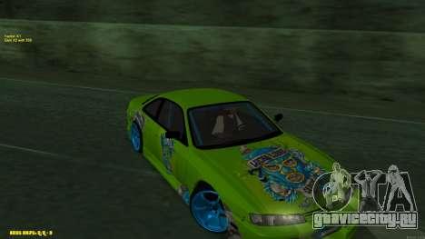 Nissan Silvia S14 CIAY для GTA San Andreas вид справа