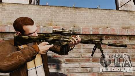 Снайперская винтовка HK G3SG1 v2 для GTA 4