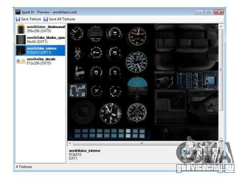 SparkIV 0.7.0 Beta 1 for GTAIV & EFLC для GTA 4 четвёртый скриншот