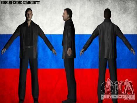 Russian Crime Community для GTA San Andreas третий скриншот