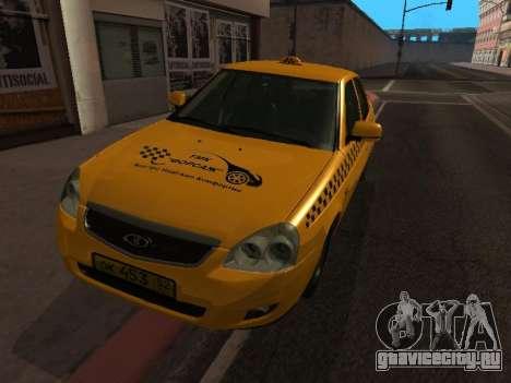 ВАЗ 2170 Приора Такси для GTA San Andreas