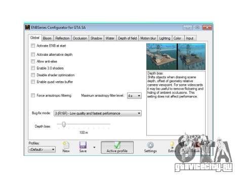 ENB Series Configurator (ENB CFG) для GTA San Andreas