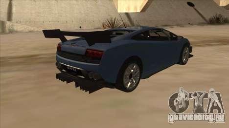 Lamborghini Gallardo LP560-4 Tuned для GTA San Andreas вид справа