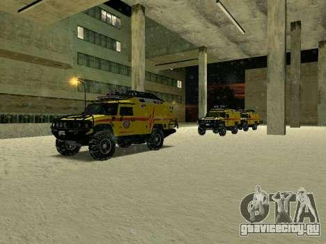Оживление больницы в Сан Фиерро для GTA San Andreas второй скриншот