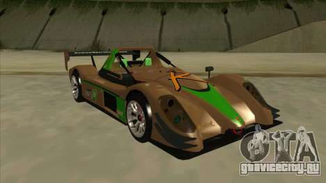 Radical SR8 RX для GTA San Andreas вид слева