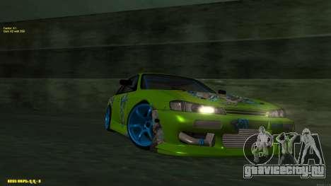 Nissan Silvia S14 CIAY для GTA San Andreas вид слева