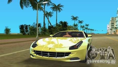 Ferrari FF 2011 для GTA Vice City вид слева