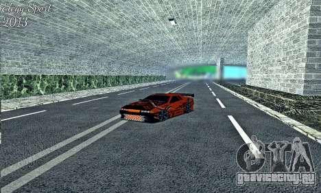 Elegy Sport для GTA San Andreas