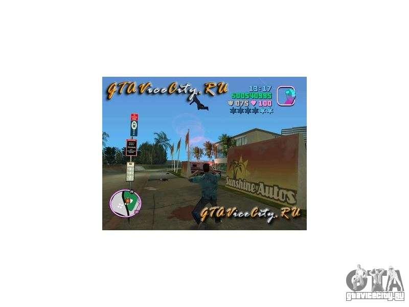 Download Gta Vice City V2 2013 - routesokol