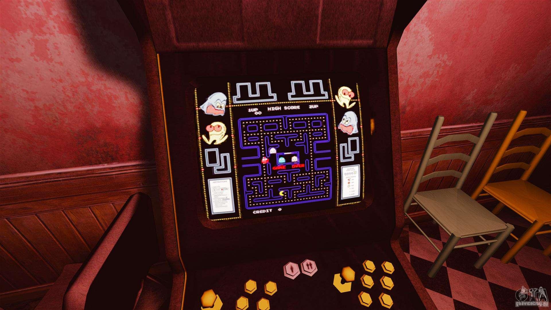 Игровые автоматы в gta4 вулкан казино онлайн без регистрации
