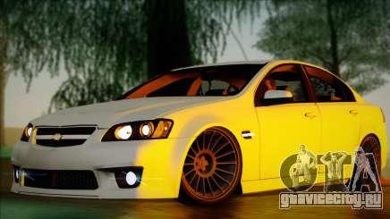 Chevrolet Omega для GTA San Andreas