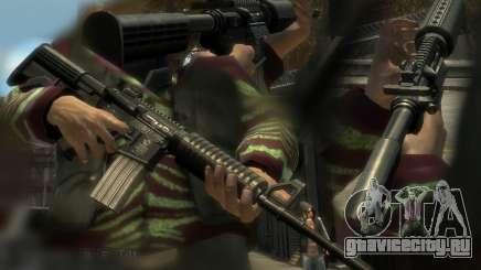 ВСС Винторез для GTA San Andreas