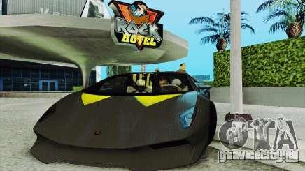 Lamborghini Sesto Elemento купе для GTA San Andreas