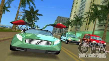 Infiniti Triant для GTA Vice City