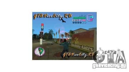 Супер сила мод GTA Vice City для GTA Vice City