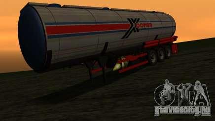 Полуприцеп Бочка Xoomer для GTA San Andreas