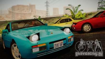 Porsche 944 Turbo Coupe 1985 для GTA San Andreas