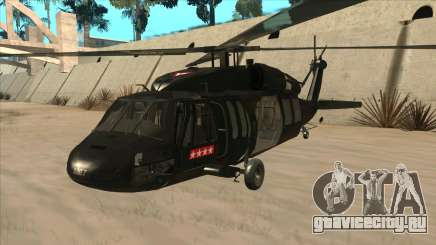 Sikorsky UH-60L Black Hawk Mexican Air Force для GTA San Andreas