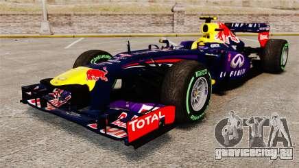 Болид Red Bull RB9 v3 для GTA 4