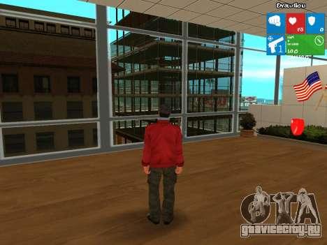 Darius from NFS: Carbon для GTA San Andreas второй скриншот