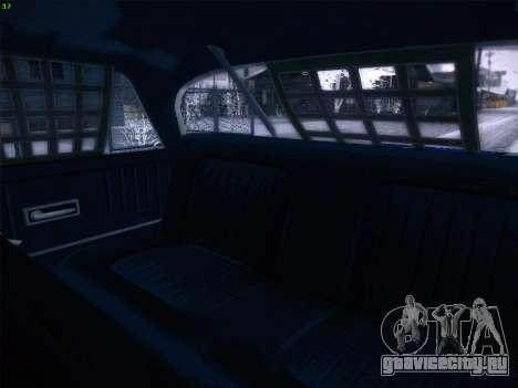 HD Bloodring Banger для GTA San Andreas