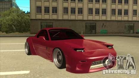 Mazda RX7 FD3S Rocket Bunny для GTA San Andreas вид слева