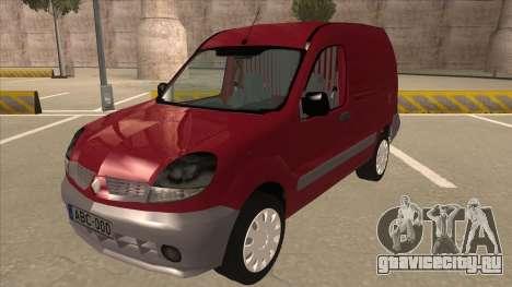 RENAULT KANGOO v1 для GTA San Andreas