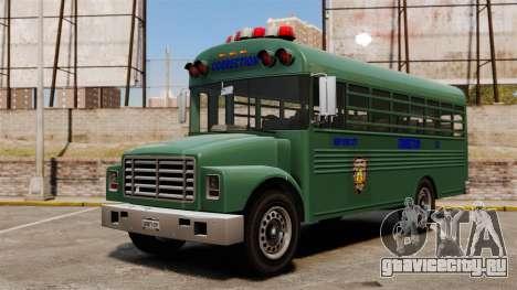 Тюремный автобус New York City для GTA 4