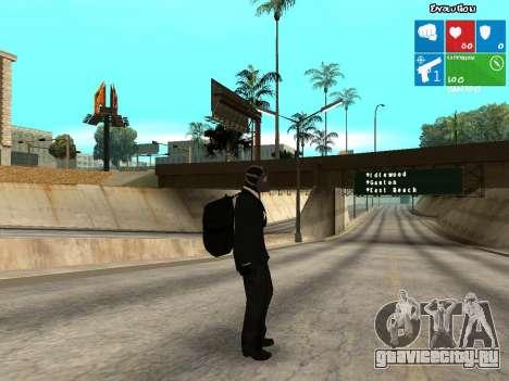 Грабитель банка для GTA San Andreas второй скриншот