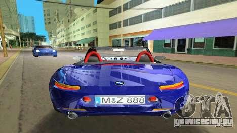 BMW Z8 для GTA Vice City