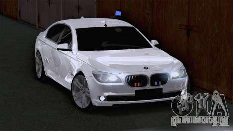 BMW 750i ФСБ для GTA San Andreas