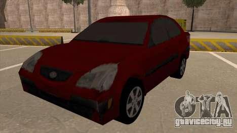 KIA RIO II для GTA San Andreas